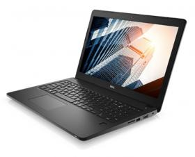 DELL LATITUDE 3580 I7-7500U 8GB 500GB M430