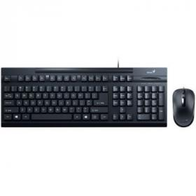 GENIUS KEYBOARD AND MOUSE KB-125 USB